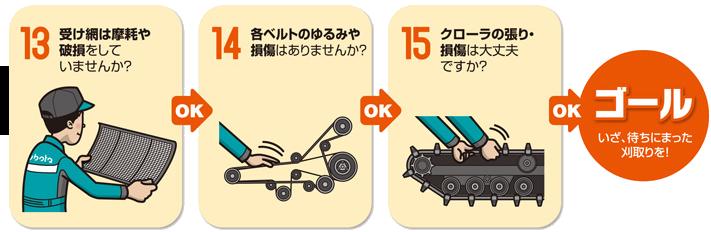 コン要領13→G.png
