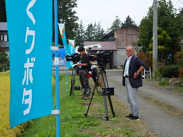 元氣農業(9メディア).JPG