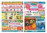 201703_kizukuri_mailsmall.jpg