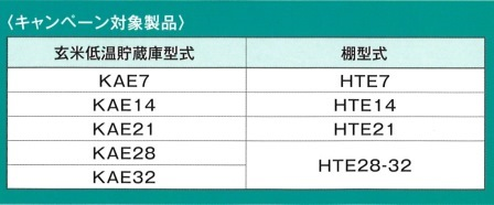 cpchirashi_katashiki_websmall.jpg