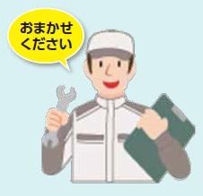 おまかせ図.jpg