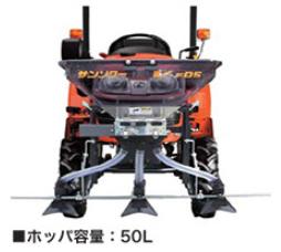 V-F05(施肥).PNG